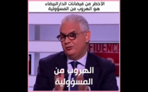 نزار بركة.. الأخطر من فيضانات الدار البيضاء هو الهروب من المسؤولية