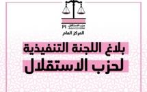بلاغ اللجنة التنفيذية لحزب الاستقلال - الثلاثاء 2 فبراير 2021