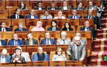 الفريق الاستقلالي بمجلس النواب يقترح تفويت أصول الشركة المغربية لصناعة التكرير لحساب الدولة
