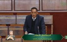 الأخ اسماعيل البقالي: الحكومة مطالبة بتسريع تنزيل ورش الحماية الاجتماعية الذي أكد عليه جلالة الملك