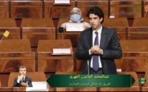 الأخ عبدالمجيد الفاسي: ضعف تمويل البحث العلمي يحرم المغرب من آليات الابتكار
