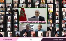 بيان اللجنة المركزية لحزب الاستقلال - السبت03 أبريل 2021