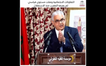 الأخ نزار بركة .. التفاوتات الاجتماعية وصلت مستوى قياسي لم يعرفه المغرب منذ الاستقلال