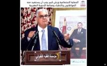 نزار بركة.. الحماية الاجتماعية ورش كبير يجب أن يستفيد منه المواطنون و الأطباء و صناعة الأدوية المغربية