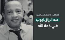 الأخ نزار بركة يقدم واجب العزاء للأسرة الكريمة للمناضل الاستقلالي الغيور المرحوم عبد الرزاق أيوب