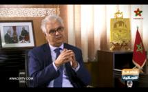 الأخ نزار بركة : حزب الاستقلال دافع من أجل ضمان تمثيلية فعلية لمغاربة العالم بالبرلمان وقدم وحيدا تعديلا على قانون الانتخابات لكن مع كامل الآسف الحكومة لم تقبل بهذا التعديل