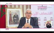 نزار بركة في رهانات حزبية يكشف أهم أولويات البرنامج الانتخابي لحزب الاستقلال ويوجه رسالة للمغاربة لإنجاح استحقاقات 8 شتنبر