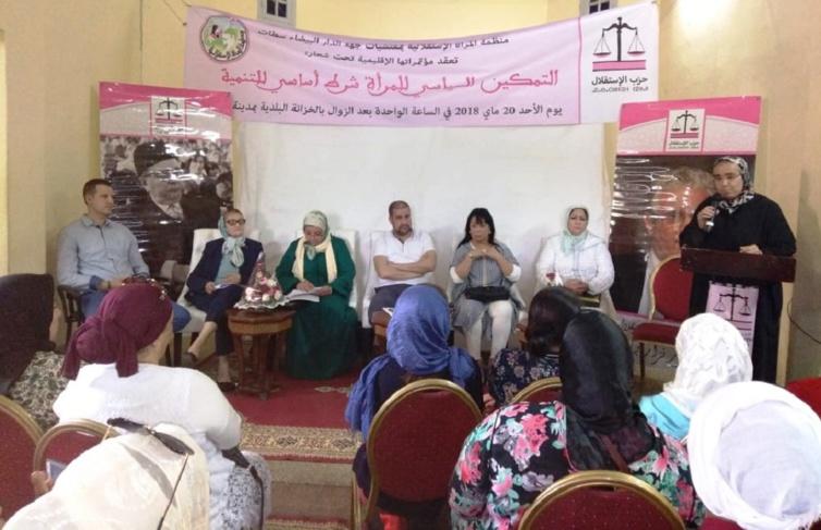 استعدادا لإنجاح  محطة المؤتمر الوطني الخامس لمنظمة المرأة الاستقلالية